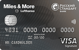 Кредитная карта Русский Стандарт Miles & More Visa Signature